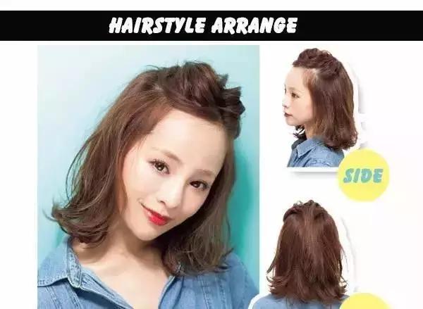 扎发步骤: step 1:将刘海头发侧分